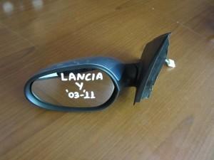 lancia y 03 11 ilektrikos kathreptis aristeros galazios 300x225 Lancia Y 2003 2010 ηλεκτρικός καθρέπτης αριστερός γαλάζιος