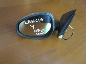 lancia y 09 11 ilektrikos kathreptis aristeros chrisafi 5 kalodia 300x225 Lancia Y 2010 2011 ηλεκτρικός καθρέπτης αριστερός χρυσαφί (5 καλώδια)