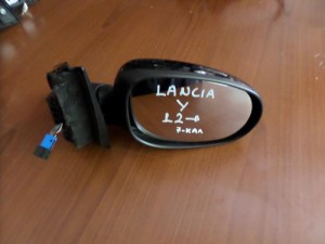 lancia y 2012 ilektrikos kathreptis dexios mavros 7 kalodia 300x225 Lancia Y 2011 2017 ηλεκτρικός καθρέπτης δεξιός μαύρος (7 καλώδια)