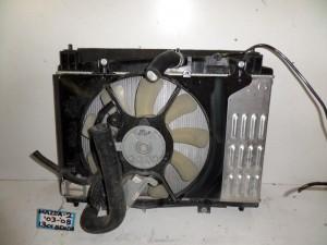 Mazda 2 03-08 1.3cc βενζίνη ψυγείο κομπλέ (νερού-βεντιλατέρ)