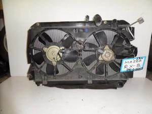 Mazda Rx8 04 βενζίνη ψυγείο κομπλέ (νερού-aircondition-βεντιλατέρ)