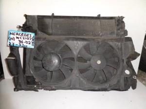 mercedes e class w210 96 02 2 7 3 0 3 2cc diesel psigio komple nerou air condition ventilater 300x225 Mercedes E class w210 1996 2002 2.7 3.0 3.2cc diesel ψυγείο κομπλέ (νερού air condition βεντιλατέρ)