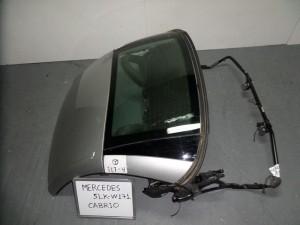 mercedes slk r171 ouranos asimi 300x225 Mercedes Slk R171 2003 2011 ουρανός ασημί