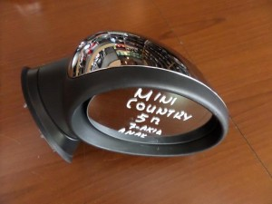 Mini countryman 2011 ηλεκτρικός ανακλινόμενος καθρέπτης δεξιός χρώμιο (7 ακίδες)