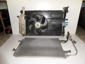 mitsubishi colt 05 08 1 1cc venzini psigio komple nerou air condition ventilater 300x225 Mitsubishi Colt 2004 2012 1.1cc βενζίνη ψυγείο κομπλέ (νερού air condition βεντιλατέρ)