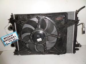 nissan qashqai 07 10 1 5cc diesel psigio komple nerou air condition ventilater 300x225 Nissan QashQai 2006 2010 1.5cc diesel ψυγείο κομπλέ (νερού air condition βεντιλατέρ)