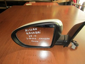 nissan qashqai 07 ilektrikos anaklinomenos kathreptis aristeros aspros 11 kalodia 300x225 Nissan QashQai 2006 2013 ηλεκτρικός ανακλινόμενος καθρέπτης αριστερός άσπρος (11 καλώδια)