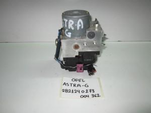 opel astra g 98 04 monada abs bosch kodikos 282124 0 273 004 362 300x225 Opel Astra G 1998 2004 μονάδα ABS bosch (κωδικός: 282124 0 273 004 362)