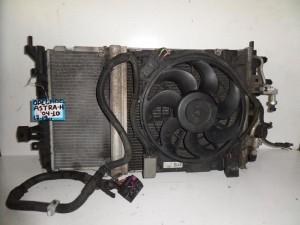 opel astra h 04 10 1 7 1 9cc diesel psigio komple nerou air condition ventilater 300x225 Opel astra H 04 10 1.7 1.9cc diesel ψυγείο κομπλέ (νερού air condition βεντιλατέρ)