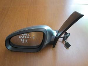 opel astra j 2010 5thiro ilektrikos kathreptis aristeros gkri 5 kalodia 300x225 Opel Astra J 2010 2015 5θυρο ηλεκτρικός καθρέπτης αριστερός γκρί (5 καλώδια)