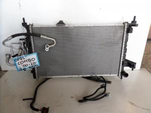 opel combo 00 10 1 7cc diesel psigio komple nerou air condition ventilater 300x225 Opel Combo 2001 2011 1.7cc diesel ψυγείο κομπλέ (νερού air condition βεντιλατέρ)