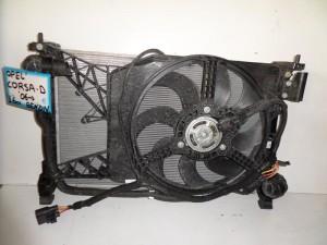 opel corsa d 06 1 6cc venzini psigio komple nerou air condition ventilater 300x225 Opel Corsa D 2006 2014 1.6cc βενζίνη ψυγείο κομπλέ (νερού air condition βεντιλατέρ)