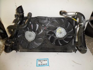 opel vectra c 02 diesel psigio komple nerou air condition ventilater 300x225 Opel Vectra C 2002 2008 diesel ψυγείο κομπλέ (νερού air condition βεντιλατέρ)