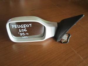 Peugeot 106 92 ηλεκτρικός καθρέπτης αριστερός άσπρος