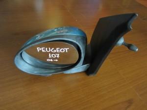 Peugeot 107 06 μηχανικός καθρέπτης αριστερός γαλάζιος