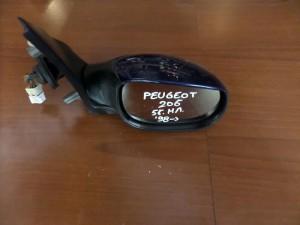 peugeot 206 98 ilektrikos kathreptis dexios ble 5 kalodia aspro fis 300x225 Peugeot 206 1998 2009 ηλεκτρικός καθρέπτης δεξιός μπλέ (5 καλώδια άσπρο φίς)