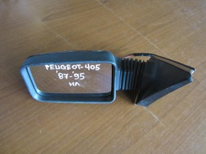 Peugeot 405 87-95 ηλεκτρικός καθρέπτης αριστερός μπορντό