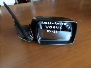 Range rover voque 03-11 ηλεκτρικός καθρέπτης δεξιός μαύρος (5 καλώδια)