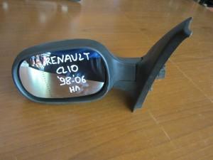 renault clio 98 06 ilektrikos kathreptis aristeros ble 300x225 Renault Clio 1998 2006 ηλεκτρικός καθρέπτης αριστερός μπλέ