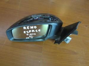 Renault espace 2003-2014 ηλεκτρικός καθρέπτης αριστερός μπλέ σκούρο (5 ακίδες)
