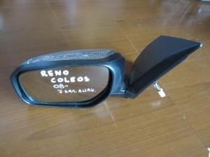 Renault kaleos 08 ηλεκτρικός ανακλινόμενος καθρέπτης αριστερός ασημί (7 καλώδια)