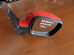 renault kangoo 08 ilektrikos kathreptis dexios kokkinos 300x225 Renault Kangoo 2008 2013 ηλεκτρικός καθρέπτης δεξιός κόκκινος