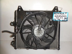 Renault kangoo 98-03 kai 03-08 1.7cc-1.9cc diesel ψυγείο κομπλέ (νερού-aircondition-βεντιλατέρ)