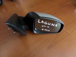 renault laguna 07 ilektrikos kathreptis dexios asimi 8 akides 300x225 Renault Laguna 2007 2015 ηλεκτρικός καθρέπτης δεξιός ασημί (8 ακίδες)