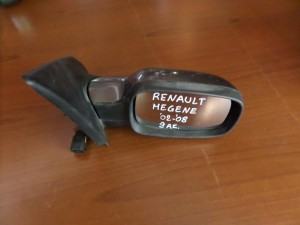 Renault Megane 2002-2008 ηλεκτρικός ανακλινόμενος καθρέπτης δεξιός γκρί (9 ακίδες)