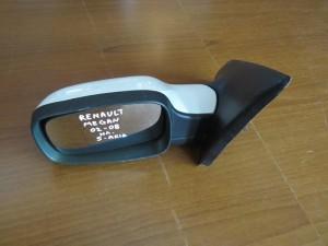 Renault Megane 2002-2008 ηλεκτρικός καθρέπτης αριστερός άσπρος (5 ακίδες)