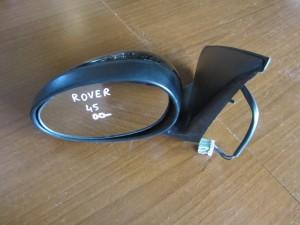 rover 45 2000 ilektrikos kathreptis aristeros mavros 300x225 Rover 45 2000 2005 ηλεκτρικός καθρέπτης αριστερός μαύρος
