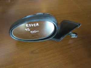 rover 45 2000 ilektrikos kathreptis aristeros skouro ble 300x225 Rover 45 2000 2005 ηλεκτρικός καθρέπτης αριστερός σκούρο μπλέ