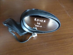 Rover 45 2000 ηλεκτρικός καθρέπτης δεξιός σκούρο μπλέ