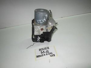 rover mg 01 06 monada abs bosch 300x225 Rover MG 2001 2006 μονάδα ABS bosch