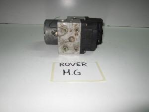 rover mg 2001 2006 monada abs bosch 300x225 Rover MG 2001 2006 μονάδα ABS bosch