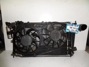 saab 9 5 98 05 2 0 2 3 3 0cc venzini psigio komple nerou aircondition ventilater intercooler 300x225 Saab 9 5 1998 2005 2.0 2.3 3.0cc βενζίνη ψυγείο κομπλέ (νερού air condition βεντιλατέρ intercooler)όχι βεντιλατέρ