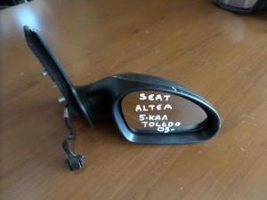 seat altea toldeo 05 ilektrikos kathreptis dexios anthraki 5 kalodia 300x225 Seat Altea 2005 2015/Toledeo 2005 2013 ηλεκτρικός καθρέπτης δεξιός ανθρακί (5 καλώδια)