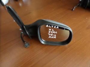 seat altea xl 05 ilektrikos anaklinomenos kathreptis dexios asimi 7 kalodia 300x225 Seat Altea XL 2005 2015 ηλεκτρικός ανακλινόμενος καθρέπτης δεξιός ασημί (7 καλώδια)