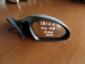 seat ibiza 02 08 ilektrikos anaklinomenos kathreptis dexios asimi 9 kalodia 300x225 Seat Ibiza 2002 2008 ηλεκτρικός ανακλινόμενος καθρέπτης δεξιός ασημί (9 καλώδια)