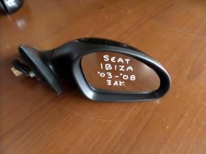 seat ibiza 02 08 ilektrikos anaklinomenos kathreptis dexios mavros 3 kalodia 300x225 Seat Ibiza 2002 2008 ηλεκτρικός ανακλινόμενος καθρέπτης δεξιός μαύρος (3 καλώδια)
