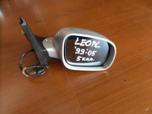 Seat leon 99-02 ηλεκτρικός καθρέπτης δεξιός ασημί (5 καλώδια-κοντός)