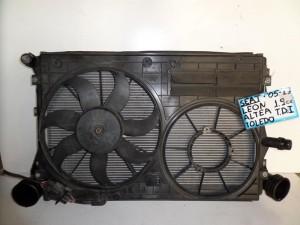 Seat leon-Seat Altea-toledo 05-13 1.9cc diesel ψυγείο κομπλέ (νερού-intercooler-βεντιλατέρ)