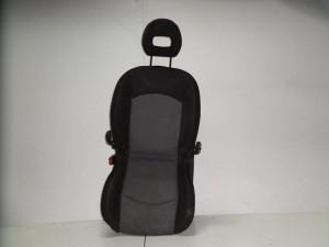 skoda octavia 5 04 08 kathisma empros me airbag aristero gkri skouro 300x225 Skoda Octavia 5 2004 2008 κάθισμα εμπρός με airbag αριστερό γκρί σκούρο