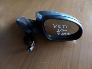 Skoda Yeti 2010-2014 ηλεκτρικός καθρέπτης δεξιός γκρί (7 καλώδια)