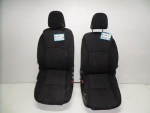 toyota auris 5thiro 07 10 kathisma empros me airbag aristero dexi mavra 300x225 Toyota auris 5θυρο 2007 2013 κάθισμα εμπρός με airbag αριστερό  όχι δεξί μαύρα