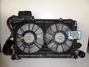 toyota avensis 03 08 2 0cc diesel psigio komple nerou intercooler ventilater 300x225 Toyota avensis 2003 2009 2.0cc diesel ψυγείο κομπλέ (νερού intercooler βεντιλατέρ)