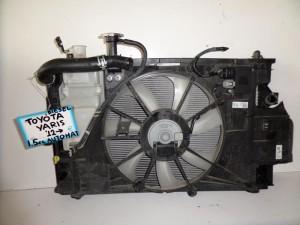 toyota yaris 2012 1 5cc diesel psigio komple nerou aftomato air condition ventilater 300x225 Toyota Yaris 2011 2014 1.5cc Diesel ψυγείο κομπλέ (νερού αυτόματο air condition βεντιλατέρ)