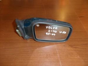 Volvo S40-V50 95-04 ηλεκτρικός καθρέπτης δεξιός μπλέ