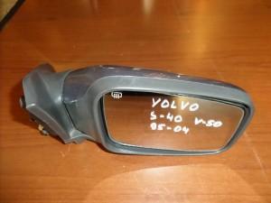 volvo s40 v50 95 04 ilektrikos kathreptis dexios gkri 300x225 Volvo S40/V40 1995 2004 ηλεκτρικός καθρέπτης δεξιός γκρί