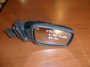 volvo s40 v50 95 04 ilektrikos kathreptis dexios kiparissi 300x225 Volvo S40/V40 1995 2004 ηλεκτρικός καθρέπτης δεξιός κυπαρισσί